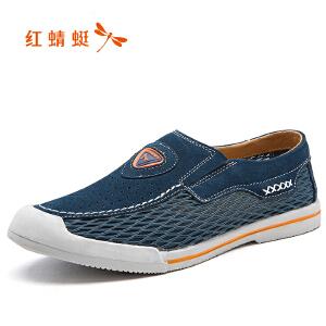 红蜻蜓男鞋休闲鞋秋冬鞋子男板鞋WYA63381