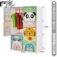 门扉 简易衣柜 儿童通宝宝组合塑料收纳柜魔片组装折叠树脂衣橱