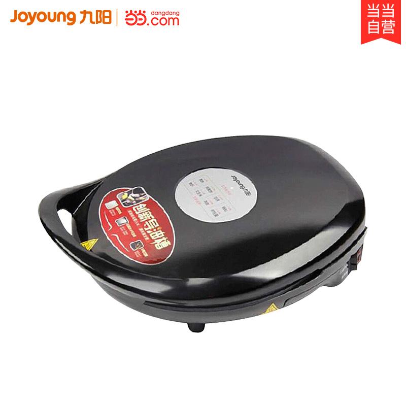九阳(Joyoung) 电饼铛JK-30K07多功能家用煎烤机双面悬浮烙饼机 悬浮结构,可随食物厚度调节高度