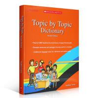 英文原版 Scholastic Topic dictionary 学乐出版全彩主题词典辞典 儿童学习用书