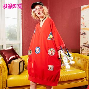 【秒杀价:167】妖精的口袋心机裙子女原宿风新款短袖chic欧货连衣裙女