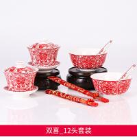 结婚日用品女方陪嫁喜碗筷勺陶瓷套装中国红新娘对碗敬茶杯礼盒装