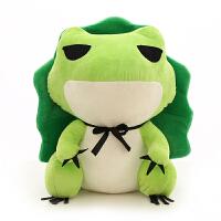 旅行青蛙公仔毛绒玩具青蛙儿子玩偶cos周边抱枕送女友生日礼物