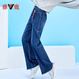 yaloo/雅鹿新款牛仔裤女直筒裤时尚高腰长裤宽松阔腿裤