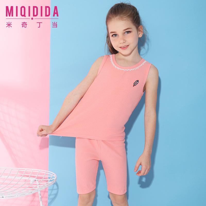 米奇丁当女童薄款家居休闲套装可外穿2018新款儿童简约打底两件套