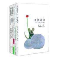 李欧・李奥尼经典作品集(第一辑,7册)