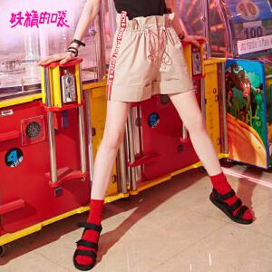 【低至1折起】妖精的口袋阔腿裤春秋装新款宽松原宿bf织带短款chic裤子女