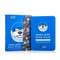 药妆SNP动物面膜系列 *补水保湿面膜 保湿补水 10片装