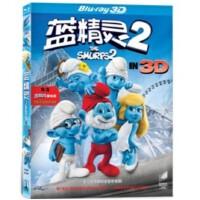 正版 3d蓝光碟蓝精灵2/蓝色小精灵2 1080P高清3D蓝光dvd电影