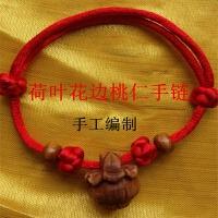 桃核桃仁桃篮桃木宝宝新生婴儿红绳压惊护身平安手链手串