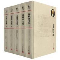 【二手书9成新】福楼拜文集(共五卷)福楼拜(法),施康强9787020096749人民文学出版社