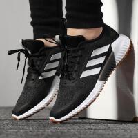 Adidas阿迪�_斯女鞋夏�\�有蓍e鞋�W面透�夥阑��p震跑步鞋 EE9053