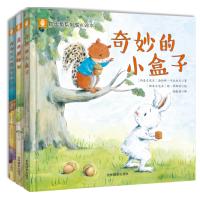 意林巴比兔系列成长绘本套装(全3册)