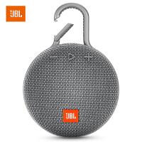 【当当自营】JBL Clip3 岩壁灰 音乐盒三代 蓝牙便携音箱 低音炮 户外迷你小音响