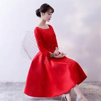 敬酒服新娘2018新款春季时尚回门宴会中长款长袖结婚晚礼服显瘦女 红色 XXX