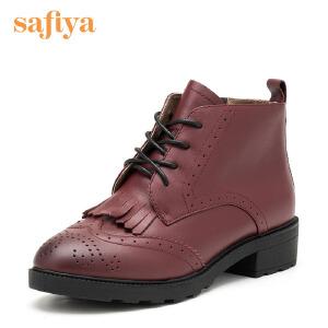 【星期六集团大牌日】索菲娅(Safiya)牛皮革方跟尖头短靴SF64115050