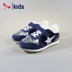 红蜻蜓童鞋男童小中大童保暖加绒防寒运动鞋