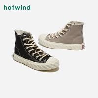 热风女士时尚休闲鞋H14W9310