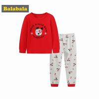 巴拉巴拉童装卡通内衣裤套装儿童可爱睡衣春装2018新款男童家居服