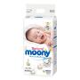 【澳门直购】Natural Moony尤妮佳婴儿白色纸尿裤自然皇家系列宝宝尿不湿