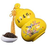 金骏眉 特级红茶 茶叶礼盒装 武夷山桐木关 葫芦陶罐装250克