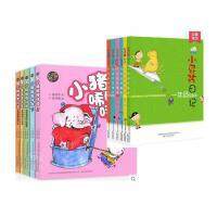 全5册 小猪唏哩呼噜 注音版上下 和猪八戒 和大耳朵 彩色版+ 小屁孩日记全集1-6年级全套6册 儿童读物/教辅 一二