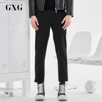 GXG休闲裤男装 秋季男士修身潮流时尚流行都市青年潮流黑色休闲裤