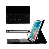 ikodoo爱酷多 2018新款ipad无线蓝牙键盘Air1/Air2钢化玻璃键盘Pro9.7带笔槽皮套