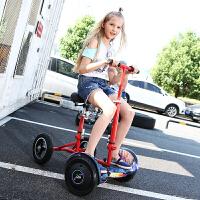 电动平衡车双轮儿童两轮平行车智能体感卡丁车架漂移车架配件 红色 不含平衡车