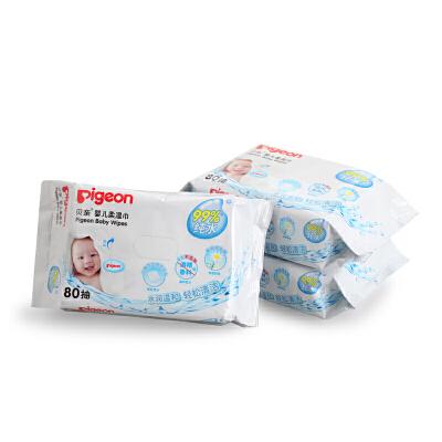 贝亲湿巾婴儿湿纸巾宝宝湿巾 80片柔湿纸巾 3连包特惠屁屁专用