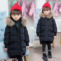 冬季儿童羽绒服小童新款女童中长款加厚大毛领男宝宝1-3岁童装冬外套秋冬新款