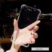 苹果8手机壳全包边气囊防摔iPhonex硅胶套软简约6s男女款7plus新 7plus 气囊透明