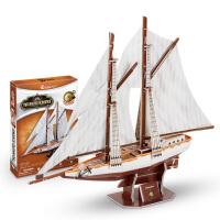 儿童3D立体拼图手工玩具 双桅纵帆船古船模型DIY创意拼装
