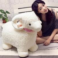 绵羊公仔毛绒玩具小羊抱枕婚庆礼品玩偶布娃娃儿童