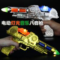 哈比比玩具  2831袋装电动八音声光枪儿童玩具枪 电动音乐闪光