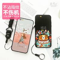 苹果iphone6手机壳6s全包硅胶女款6plus防摔挂绳磨砂手机套6splus