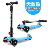儿童滑板车3轮闪光滑轮车三轮四轮划板踏板车2-6岁