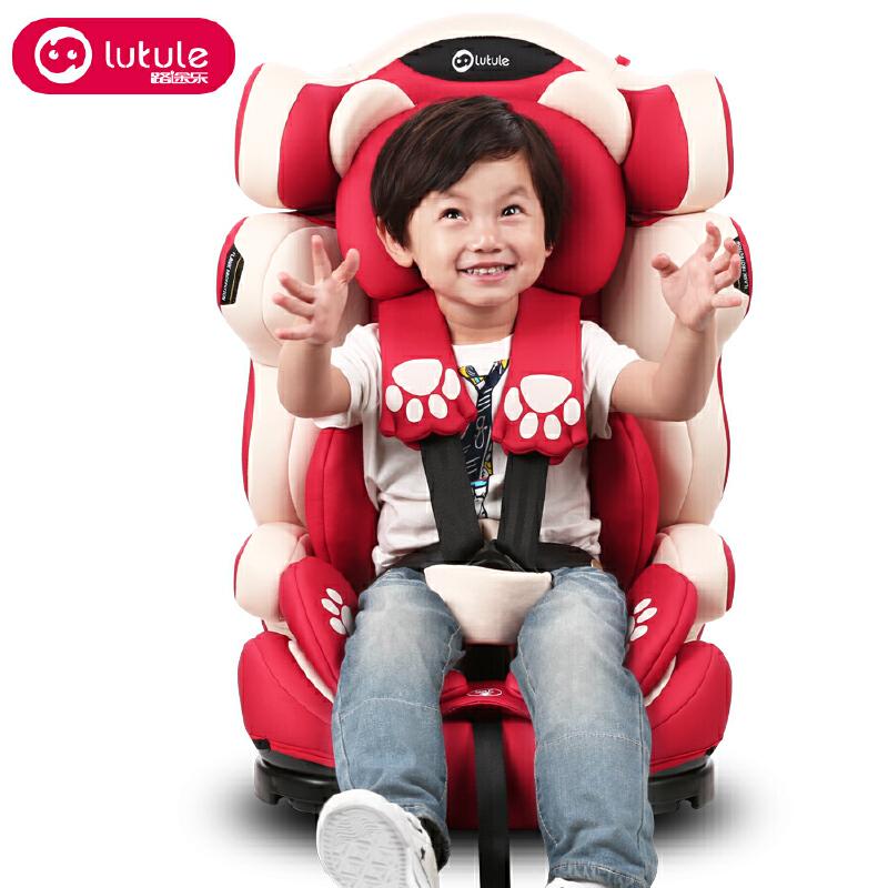 【支持礼品卡支付】路途乐 汽车儿童安全座椅 9个月-12岁 isofix婴儿宝宝车载安全座椅送凉席  isofix连接