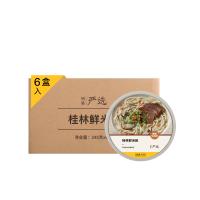 【网易严选 食品盛宴】桂林鲜米粉 245克*6盒