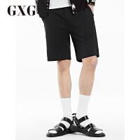 GXG休闲裤男装 夏季男士时尚藏青色潮流青年修身流行休闲短裤男
