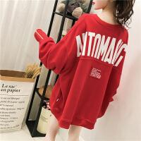韩版宽松长袖卫衣潮字母印花上衣学生网红打底衫春装