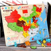 大号磁性中国地图拼图世界地理儿童益智男孩女孩磁力木质玩具5岁8