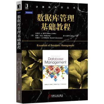 数据库管理基础教程 已出版了11版著名的《现代数据库管理》一书精简版,涵盖了精华内容,但简洁、重点突出,特别适合了解数据库开发管理基础知识的读者使用,不需深入到相关的细节中。