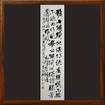 《主席语录》李锡麟 ,中国书协会员,山西省书协会员,长治书协会员,真迹 【RW103】