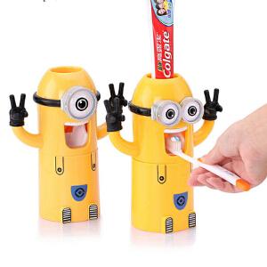 物有物语  创意卡通牙刷架  学生礼品自动挤牙膏器情侣洗漱套装带防尘磁悬杯子创意礼品 儿童漱口杯