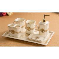 欧式陶瓷卫浴六件套浴室洗漱用品套装漱口杯五件套家居实用带托盘