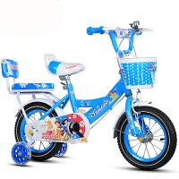 儿童自行车公主车男女宝宝车345678岁121416小孩自行车