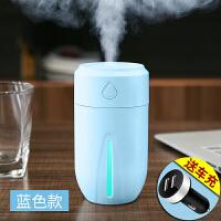 车载加湿器香薰精油喷雾空气净化器消除异味甲醛汽车内用迷你氧吧