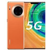 华为 HUAWEI Mate 30E Pro 5G麒麟990E SoC芯片 全网通手机