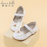 戴维贝拉童鞋女童皮鞋2021春季新款白色公主鞋儿童洋气学步鞋